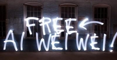 Ai Weiwei's China